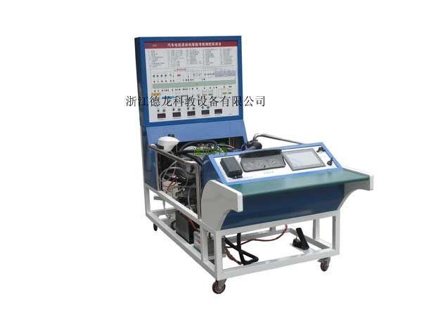 l 产品参数:电控发动机考核测控试验台 l 产品型号:DL-AE120F01 A. 品牌:浙江德龙 B. 发动机型号:AJR C. 汽车品牌:上海大众(可选用其它汽车品牌) D. 检测扭矩:0~200Nm E. 检测功率:0~104.7kw F. 检测马力:0~142.8马力 G. 检测发动机转速:0~5000转/分 H. 控制系统工作电压:220V I.